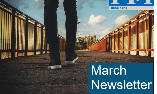 KEY IMAGE_March Newsletter